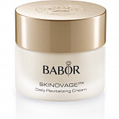 Крем Ревитализация СКИНОВАЖ РХ Daily Revitalizing Cream