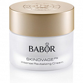 Крем Ревитализация Интенсив СКИНОВАЖ РХ Intense Revitalizing Cream